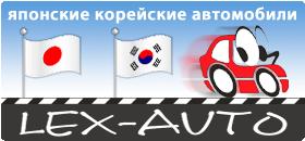 logo-lex